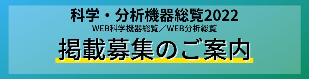 破壊 電柱 検査 日本 協会 非